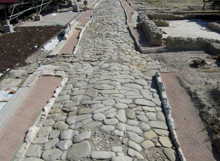Storia della Città Romana di Suasa